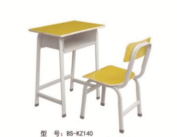 20x40 湾管课桌椅